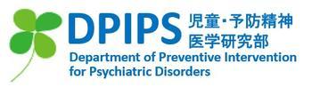 DPIPSロゴ.jpg
