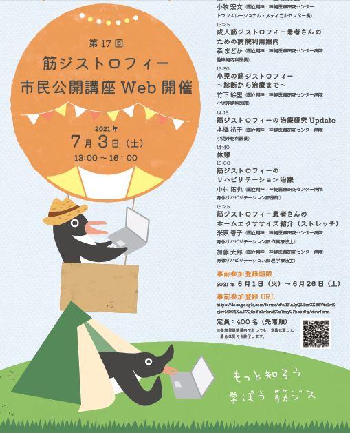 kinjisu_seminar20210703.JPG