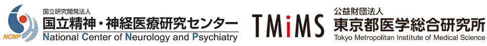 20210826renkei-logo.png